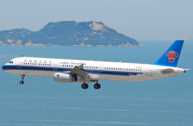 Обзор авиакомпаний Азии