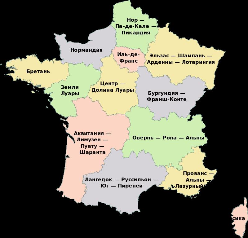 Регионы_Франции карта