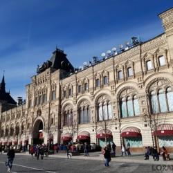 Обзор отелей в центре Москвы: недорогие, 4 звезд, 5 звезд, с завтраком, рядом с метро