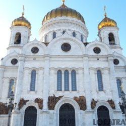 Маршрут по центру Москвы